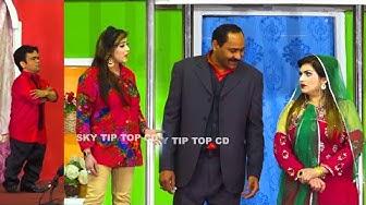 Vicky Kodu and Saira Mehar with Imran Shoki (NEW) | Stage Drama Aashiqui 2020 | Comedy Clip 2020