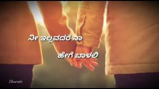 Nee illavadare naa hege balali # super song # whatsapp status video