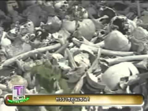 Hun Sen totalitarian tyranny
