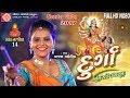 Durga Nonstop Garba 2017   Kajal Maheriya   Latest New Garba   Full HD Video