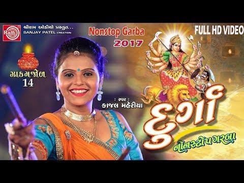 Durga Nonstop Garba 2017 ||Kajal Maheriya...