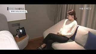[서울경제TV] '나홀로 추석' 혼추족 잡아라...호텔…