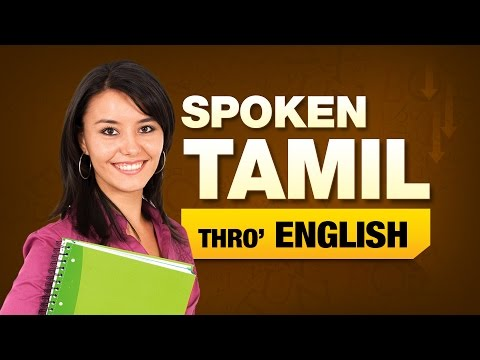 Spoken Tamil through English | Speak Tamil Through English |