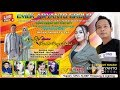 EMEK ARYANTO GROUP  DsWanantara  Jum'at 04 September 2020