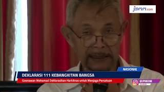 Goenawan Mohamad Deklarasikan Harkitnas untuk Menjaga Persatuan - JPNN.COM