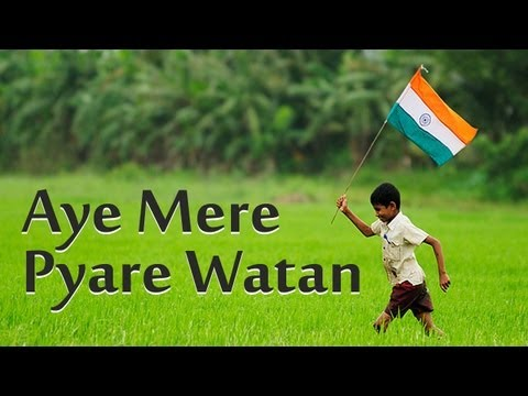 Aye Mere Pyare Watan | Patriotic Video Song | SWAR@AJ