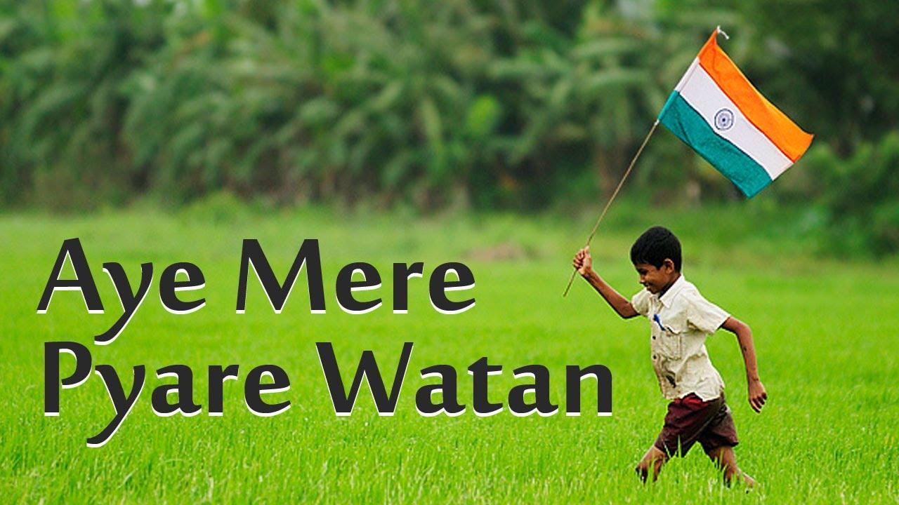 Aye Watan Pyare Watan Lyrics in Urdu and Watch Video ...