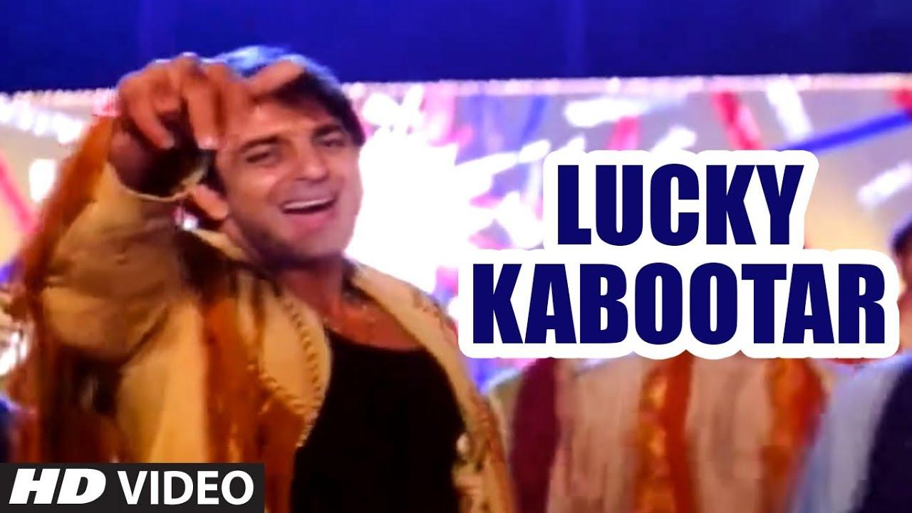 Download Lucky Kabootar [Full HD Song] | Daag | Sanjay Dutt
