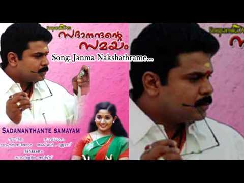 Janma nakshathrame - Sadaanandante Samayam