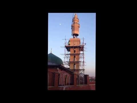 Bilal Masjid Rochdale Minaret 12/03/2014