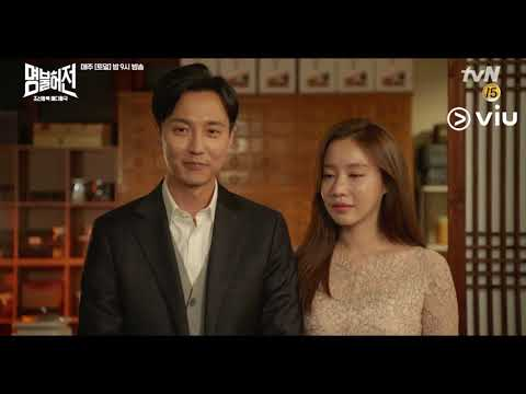 live-up-to-your-name,-dr-heo-명불허전-highlight-ep.-16-|-starring-kim-nam-gil