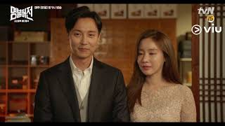 Live Up To Your Name, Dr Heo 명불허전 Highlight ep. 16 | Starring Kim Nam Gil