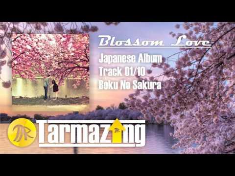 Tarmazing - Boku No Sakura