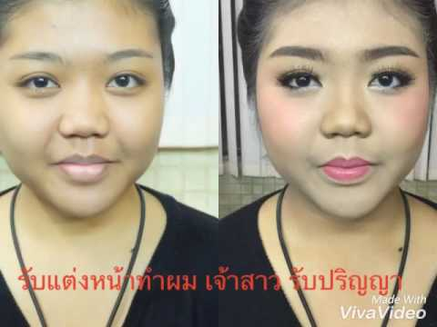 ช่างแต่งหน้าเจ้าสาว รับปริญญา : makeupbygoo