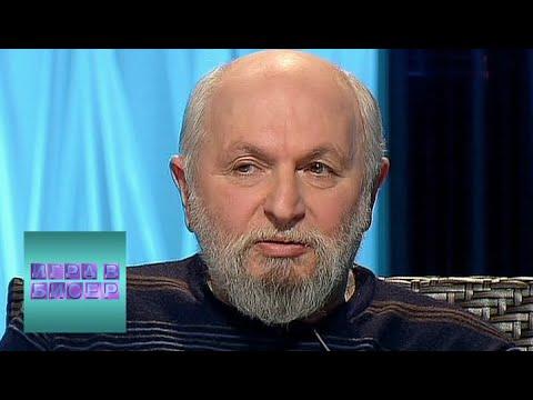 Федор Достоевский. 'Идиот'