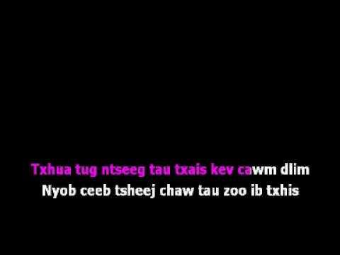 Xyum ua zoo. karaoke (Xeev pov)