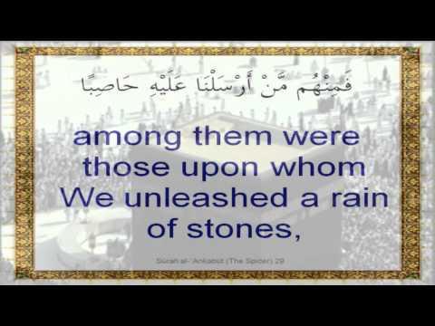 Surah Al-Ankabut by Imam Dr. Usama Al-Atar