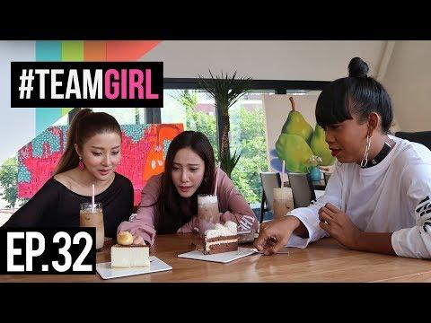 #TEAMGIRL | EP.32 จัดอันดับ Top ต้องกิน ต้องชอป ย่านฮันนัมดง กรุงโซล (SEOUL)