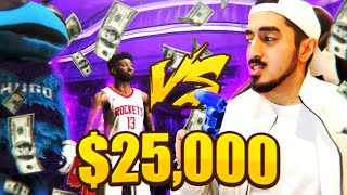 Annoying vs Legend Tyceno for $25,000 (Game Of The Year Finale) NBA 2K20