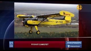 В Алматинской области разбился самолет
