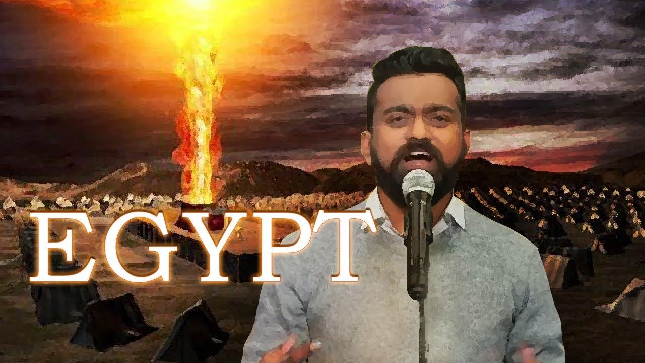 Egypt | David Shawn | Angel Seraphs