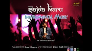 Sajda Karun ||Christian Instrumental Song|karaoke|Victor Benjamin