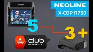 видео Neoline X-COP R750
