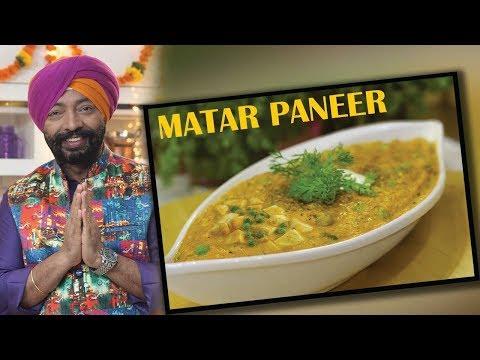 #Diwali Special Recipe | Matar Paneer | Chef Harpal Singh