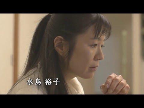 ラブストーリーズ2「母の恋人」予告篇・2016年2月25日~28日上映