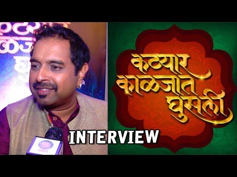 Katyar Kaljat Ghusali | Marathi Movie 2015 | Shankar Mahadevan | Pt. Jitendra Abhisheki