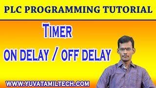 PLC Tutorial- Timer - Ladder logic