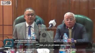 مصر العربية | محافظ بورسعيد: اكتشفنا أكبر حقل غاز في العالم