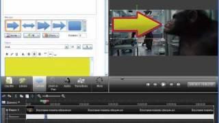 Camtasia Studio 7 - Видеоурок 6 - Часть 2/3 - Выноски - Video tutorial Callouts