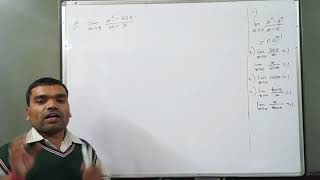 Limit - More Problems in Hindi (Lecture 2)