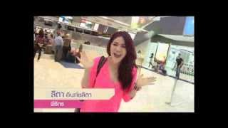 รายการ Proud Night ช่วง Korea Sweet Vacation ทางช่อง 9 วันที่ 1 พฤษ...