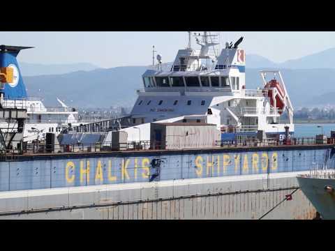 Ναυπηγεία Χαλκίδας (Chalkis Shipyards S.A.)