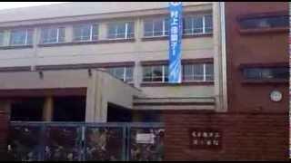 村上佳菜子の出身校  名古屋市立栄小学校
