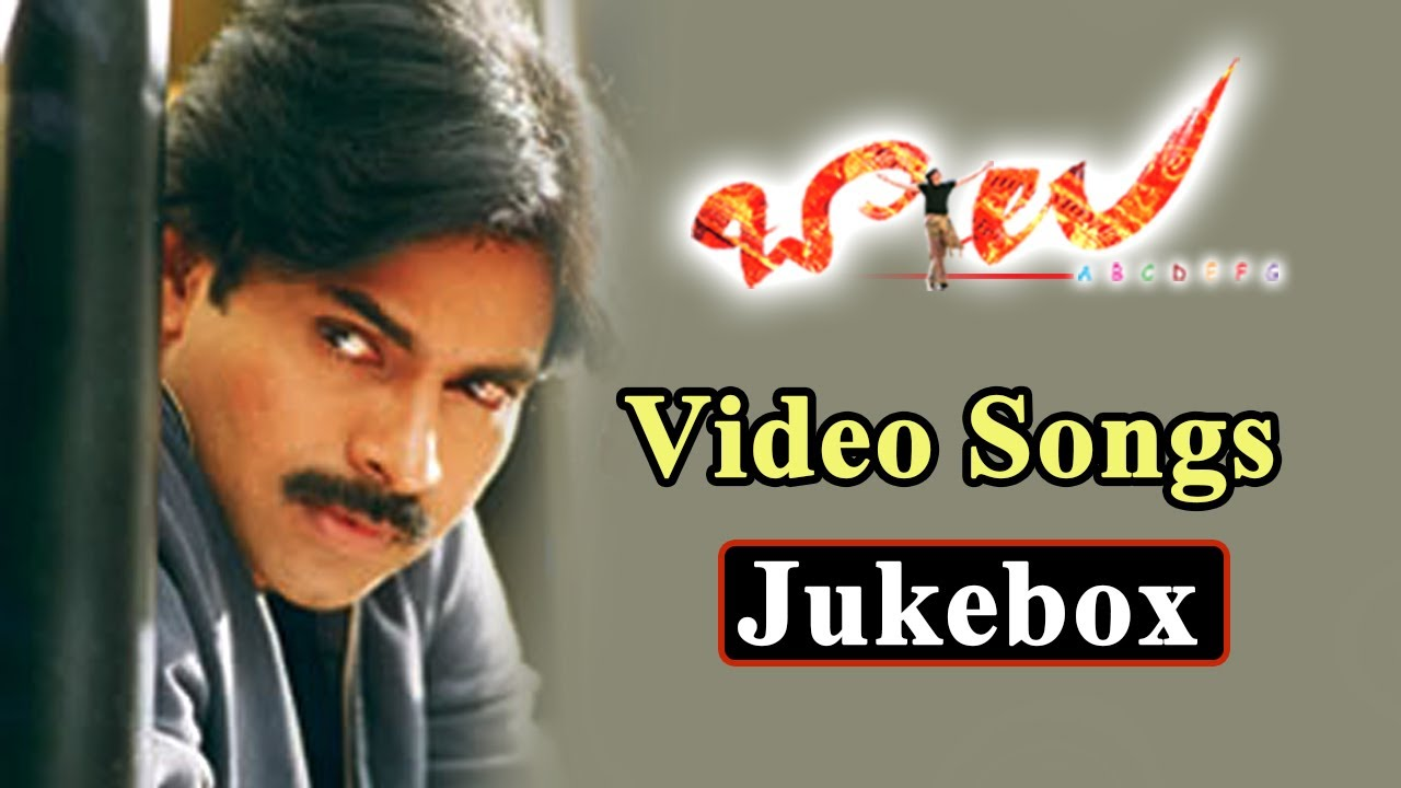 Pawan kalyan balu telugu movie video songs jukebox neha oberoi pawan kalyan balu telugu movie video songs jukebox neha oberoi shriya saran youtube thecheapjerseys Gallery