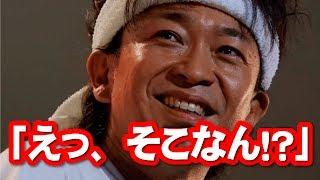 【悲報】TOKIO城島茂が事務所に呼び出され怒られた理由wwwwwwww...