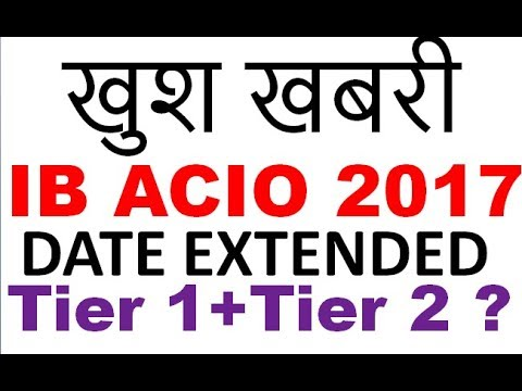 Ib Acio 2011 Question Paper Pdf