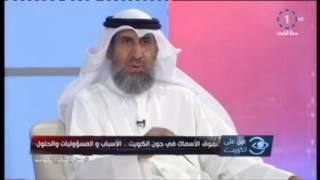 د.مشعان العتيبي الوكيل المساعد بوزارة الكهرباء والماء في برنامج عين على الكويت
