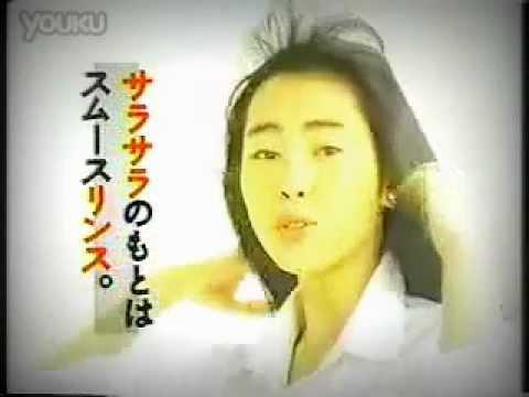 佐藤忍 花王シャンプー「PURE」CMソング