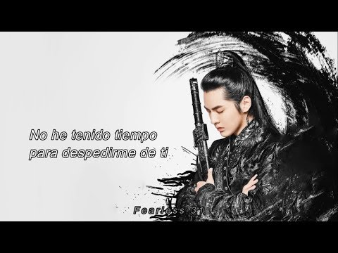 Kris Wu (Wu Yifan) - Eternal Love / SUB ESPAÑOL