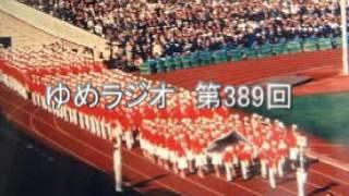 第389回 池田内閣の所得倍増計画 2017.04.30