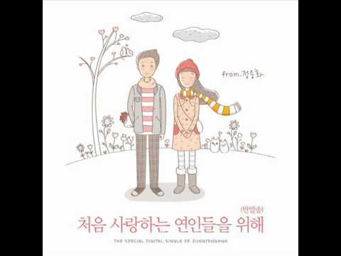 Jung Yong Hwa - For First-Time Lovers (Banmal Song)