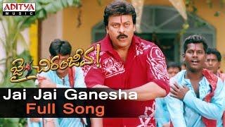 Jai Jai Ganesha Full Song ll Jai Chiranjeeva Songs ll Chiranjeevi, Sameera Reddy, Bhoomika