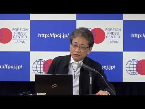 FPCJ Press Briefing: What is Gengo (Japan's Era Name)?