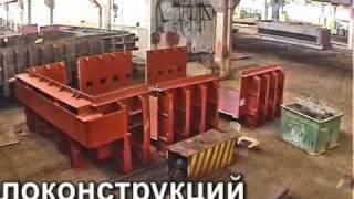 Волгоградский завод металлоконструкций(, 2011-01-24T13:16:21.000Z)