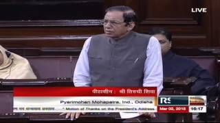 Sh. Pyarimohan Mohapatra's speech in the discussion on the Motion of Thanks on President's Address