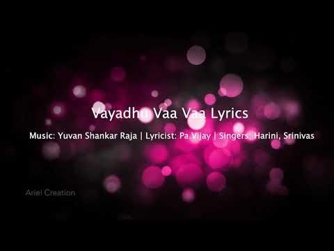 Vayadhu vaa vaa..Lyrics.. Thulluvatho ilami